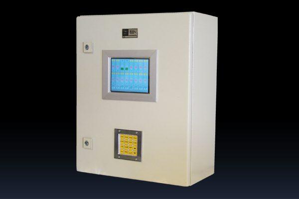 سیستم مراقب VM-87